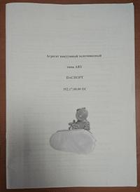 Монтаж вакуумного насоса АВЗ-20Д