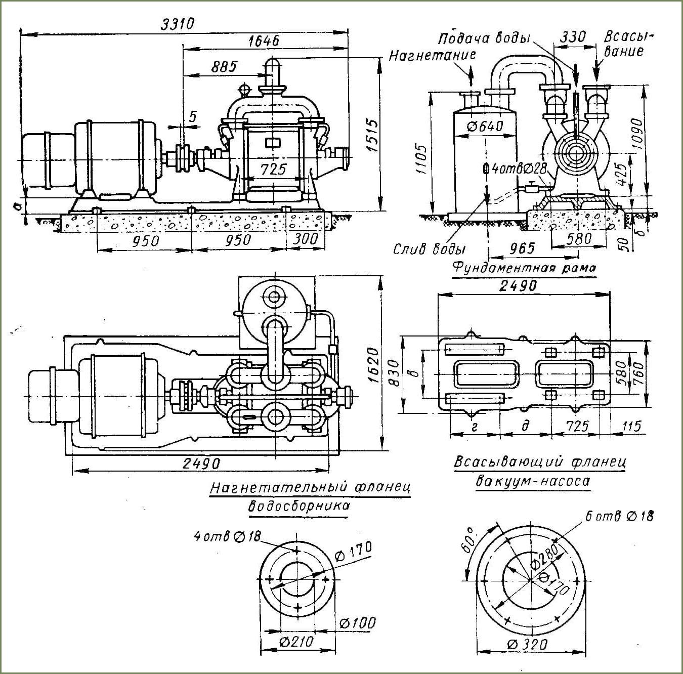 Габаритный чертеж и присоединительные размеры вакуум-насоса РМК-4